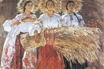 Голембиевская Татьяна Николаевна (Украина, 1936) «Урожай» 1960-е